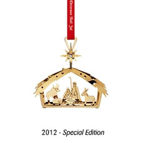 KK43 Onsker 300X300 Juleuro 2012 Special Edition