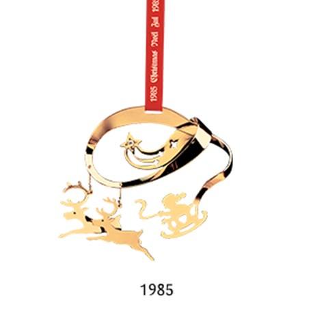KK43 Onsker 300X300 Juleuro 1985